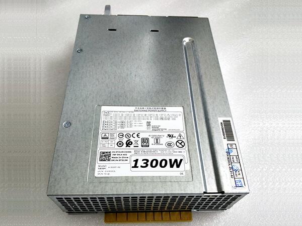 Alimentatore pc desktop  DELL H1300EF-02