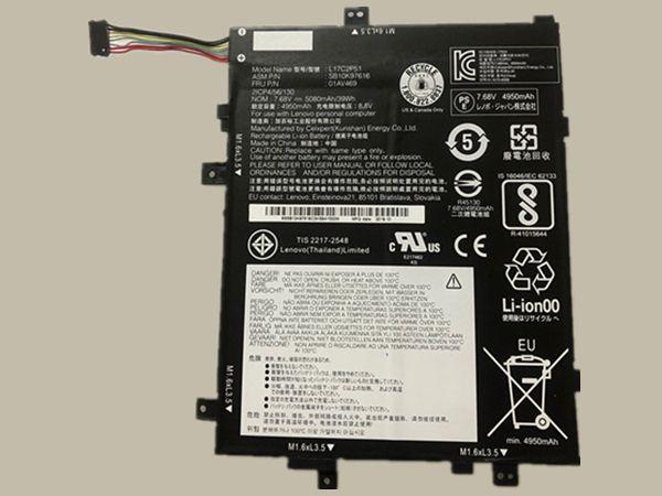 Notebook Batteria L17C2P51