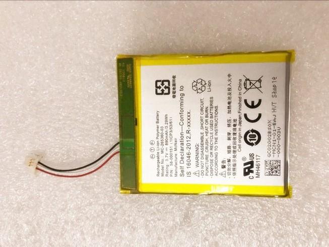 Batteria tablet 58-000151
