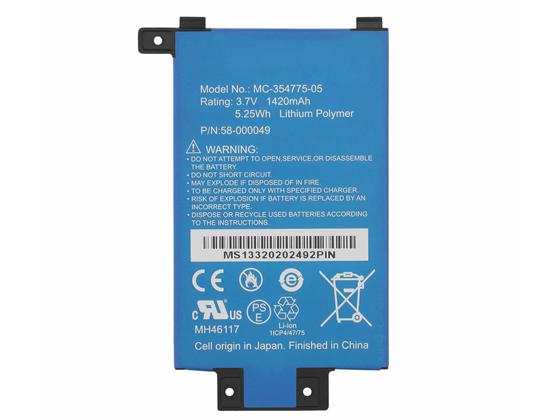 Batteria tablet 58-000049