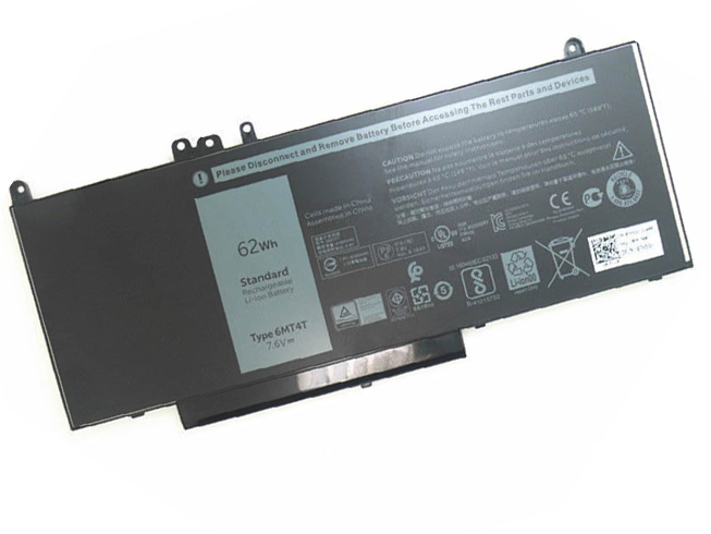 Notebook Batteria G5M10
