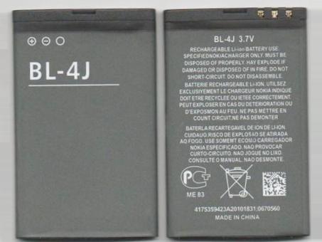 BATTERIE CELLULARI BL-4J