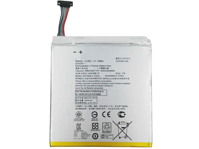Batteria tablet C11P1517