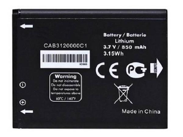 BATTERIE CELLULARI CAB3120000C1