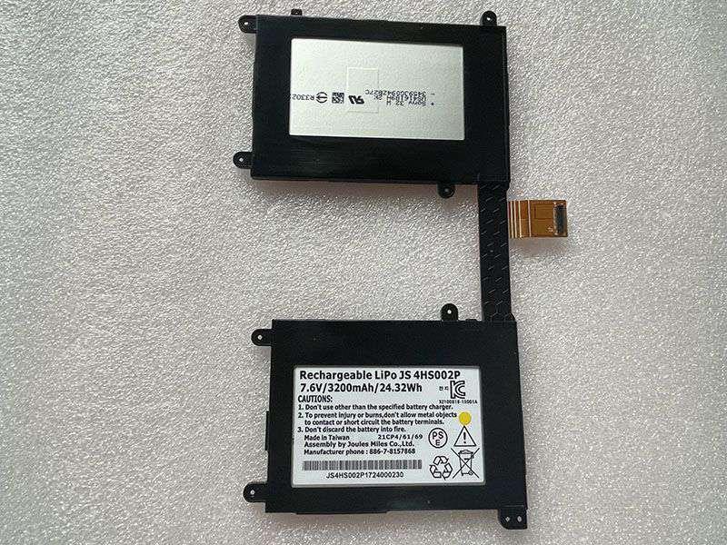 Batteria tablet JS_4HS002P