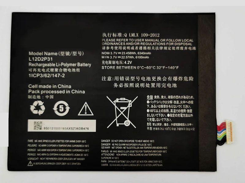 Batteria tablet L12D2P31