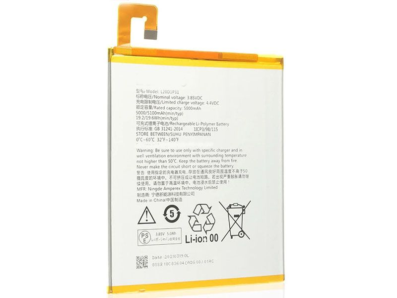 Batteria tablet L20D1P31