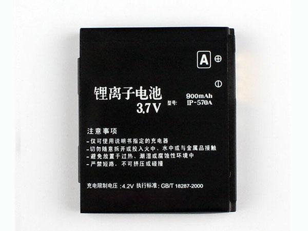 BATTERIE CELLULARI LGIP-570A