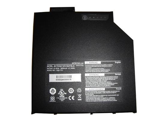 Notebook Batteria SQU-723