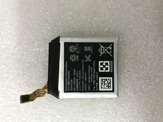 BATTERIA GB-S10-353235-0100