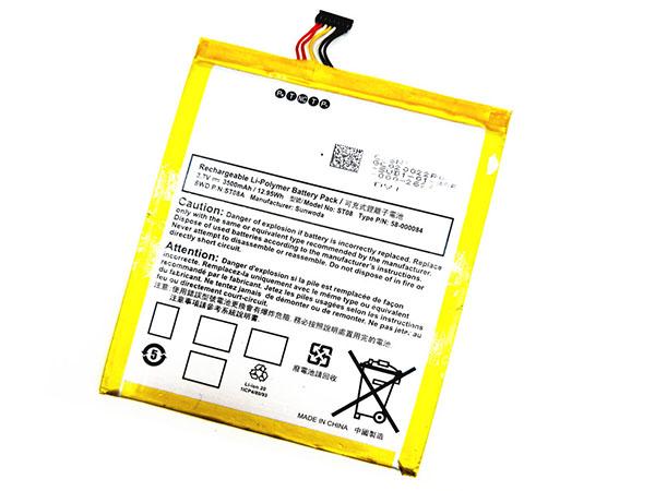 Batteria tablet 58-000084
