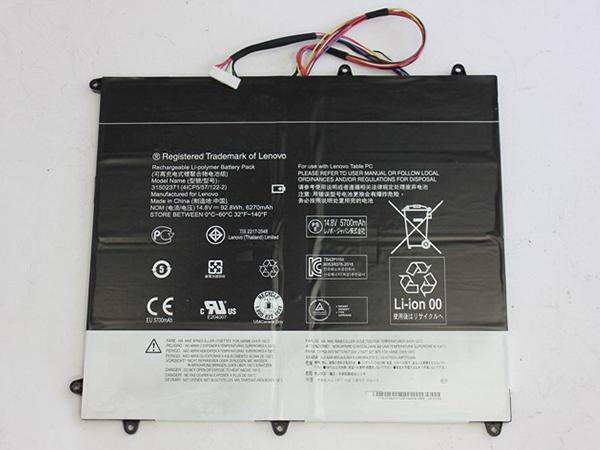 Batteria tablet 31502371