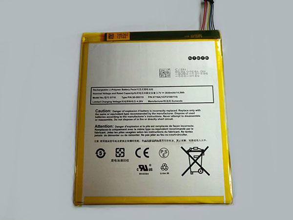 Batteria tablet 26S1008
