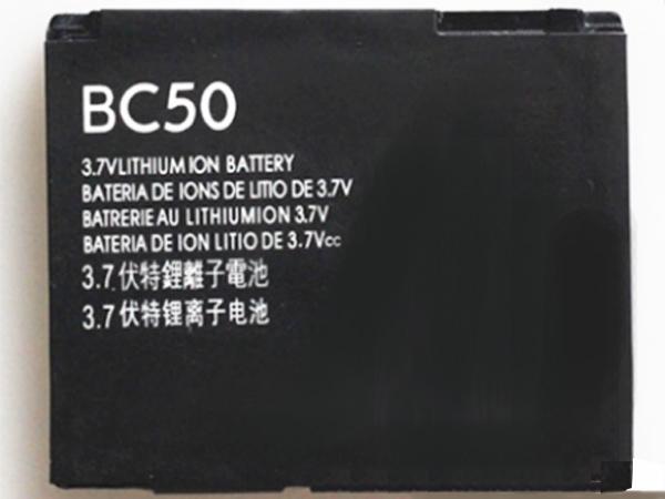 BATTERIE CELLULARI BC50
