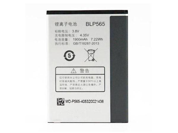 BATTERIE CELLULARI BLP565
