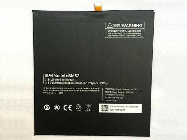 Batteria tablet BM62