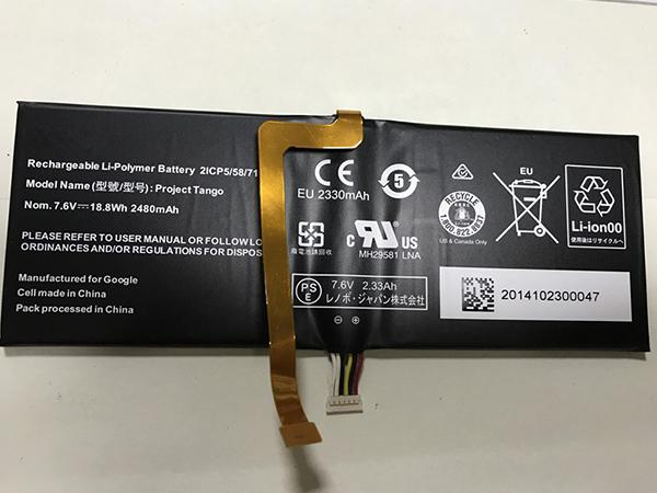 Batteria tablet DVT3-2