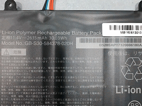 Batteria tablet GB-S30-584378-020H