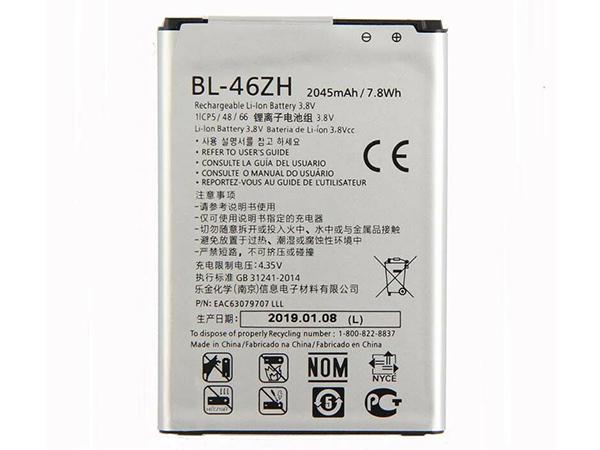 BATTERIE CELLULARI BL-46ZH
