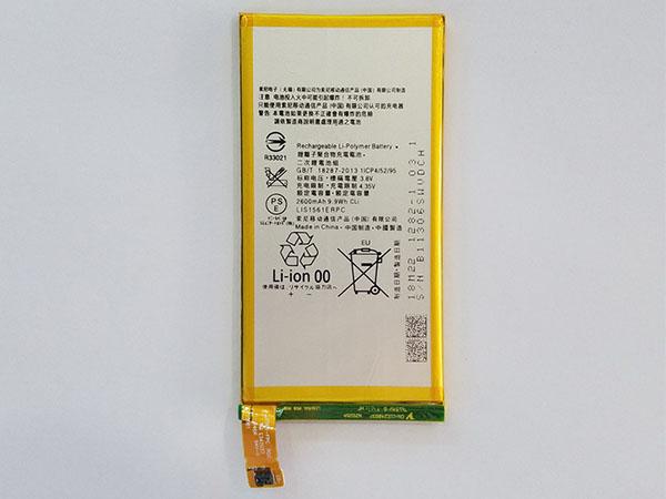 BATTERIE CELLULARI LIS1561ERPC