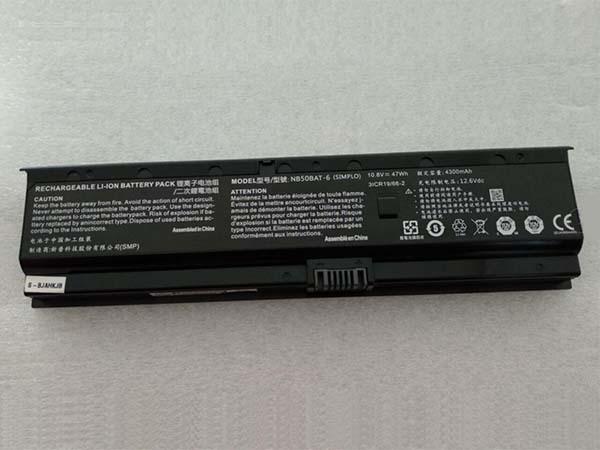 Notebook Batteria NB50BAT-6