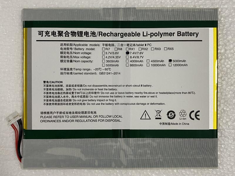 Batteria tablet NV-3064148-2S