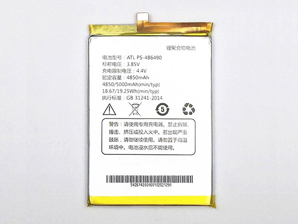BATTERIE CELLULARI PS-486490