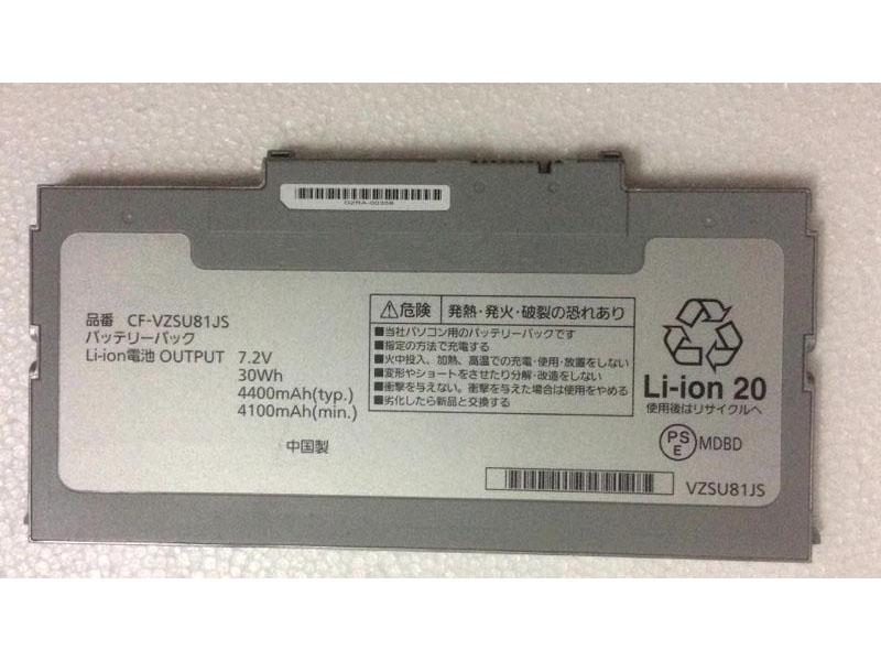 Notebook Batteria CF-VZSU81JS